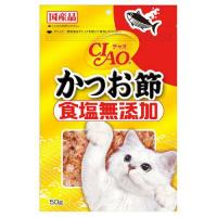 いなば CIAO(チャオ) かつお節 食塩無添加 50g キャットフード CIAO(チャオ)