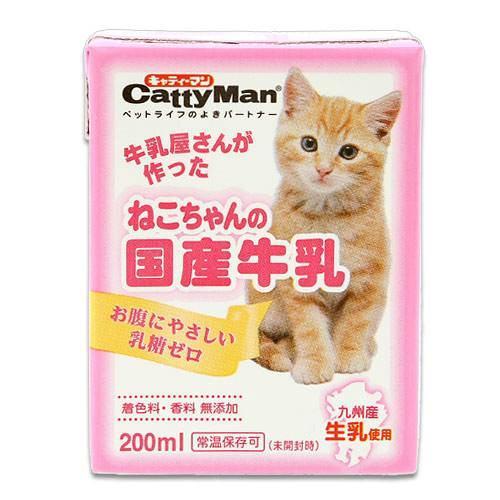 キャティーマン ねこちゃんの国産牛乳 200ml 24本入り 猫 ミルク