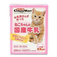 箱売り キャティーマン ねこちゃんの国産牛乳 200ml 1箱24本入り 猫 ミルク