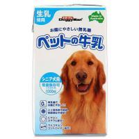 箱売り ドギーマン ペットの牛乳 シニア犬用 1L 1箱12本入り 犬 ミルク お一人様1点限り