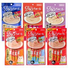 アソート CIAO(チャオ) ちゅーる 6種各1個 Aセット