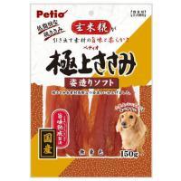 ペティオ 極上ささみ 姿造りソフト 150g 犬 おやつ 国産 無着色