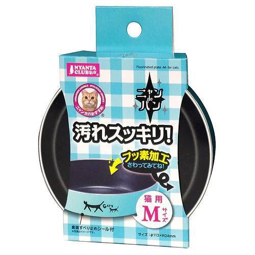 マルカン ニャンdeパン M 猫 お皿 食器