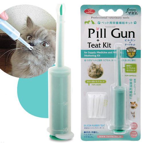 ファンタジーワールド ピルガン+チートキット ペット用栄養補給キット 犬 猫 小動物