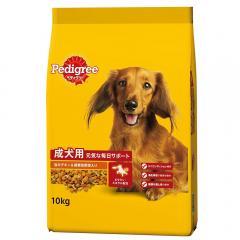 ペディグリー 成犬用 旨みチキン&緑黄色野菜入り 10kg お一人様2点限り