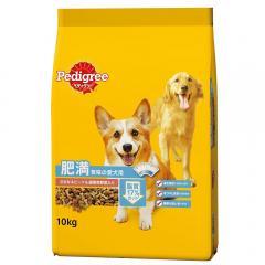 ペディグリー 肥満気味の愛犬用 ささみ&ビーフ&緑黄色野菜入り 10kg お一人様2点限り