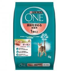 ピュリナワンキャット 美味を求める成猫用 1~10歳 サーモン 4kg 成猫用 3袋入り 沖縄別途送料