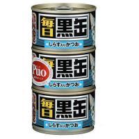 箱売り アイシア 黒缶 毎日 しらす入りかつお 160g×3缶 キャットフード 黒缶 1箱18個入り