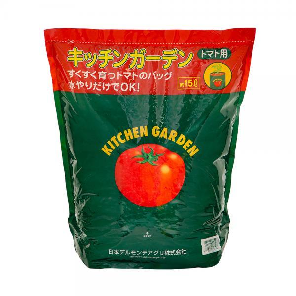 お一人様2点限り デルモンテ キッチンガーデン培養土 トマト用 15L トマト 栽培