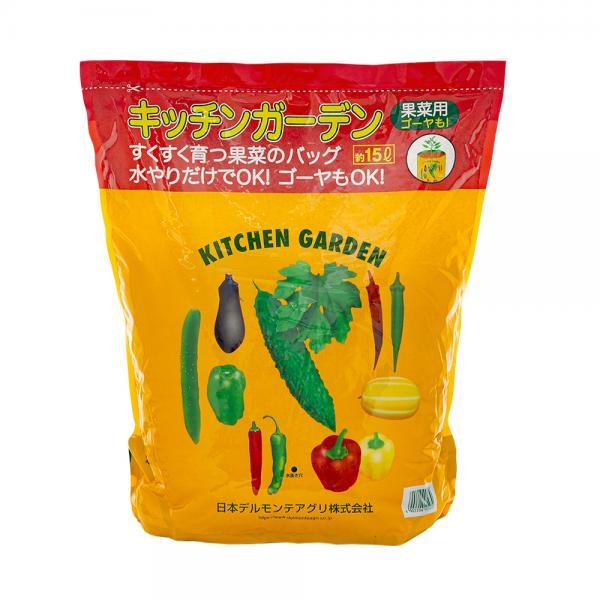 お一人様2点限り デルモンテ キッチンガーデン培養土 果菜用 15L 野菜 栽培