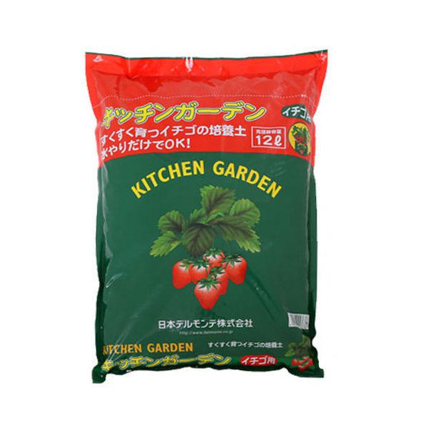 お一人様2点限り デルモンテ キッチンガーデン培養土 イチゴ用 12L イチゴ 栽培