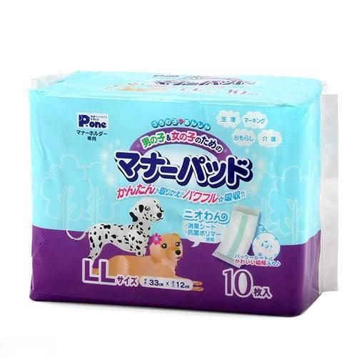 箱売り 男の子&女の子のためのマナーパッド LL 10枚 1箱24個入 おもらし ペット 沖縄別途送料