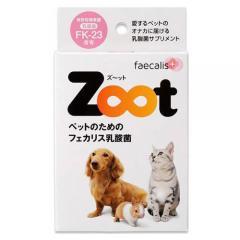 Zoot ズ~ット フェカリス乳酸菌 錠剤 60粒入り 犬 猫 小動物 サプリメント 国産 乳酸菌