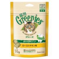 箱売り フィーライングリニーズ ローストチキン味 70g 正規品 1箱10袋入