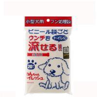 わんちゃん トイレッシュ 小型犬用 20枚 ウンチ袋 マナー袋