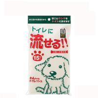 わんちゃん トイレッシュ 中小型犬用 15枚入り マナー袋 ウンチ袋