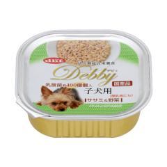 デビィ 子犬用(ササミ&野菜)100g 犬 フード 幼犬 仔犬 パピー 24袋入り