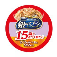 銀のスプーン 缶 15歳が近づく頃から まぐろ・かつおにささみ入り 70g 猫 フード 48缶 超高齢猫用