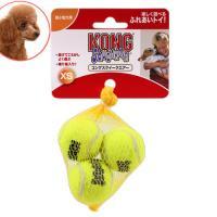 コング スクイークエアー XS 正規品 犬 犬用おもちゃ