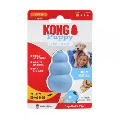 パピーコング XS ライトブルー 正規品 犬 犬用おもちゃ