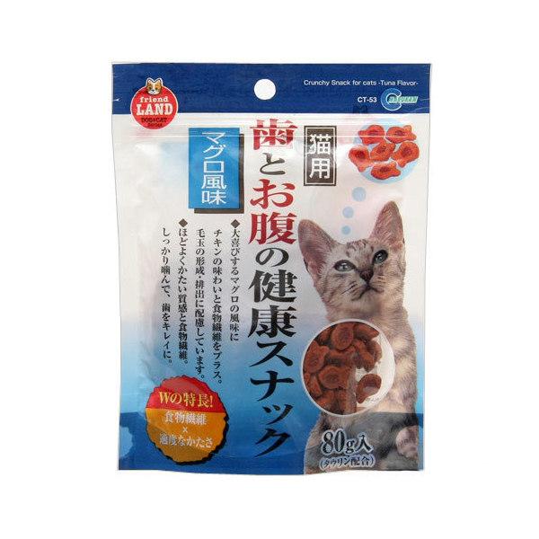 マルカン 歯とお腹の健康スナック マグロ風味 80g 猫 おやつ