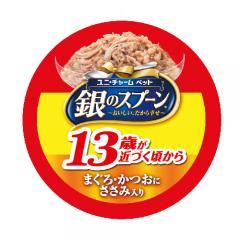 銀のスプーン 缶 13歳が近づく頃から まぐろ・かつおにささみ入り 70g キャットフード 銀のスプーン 48個入 超高齢猫用
