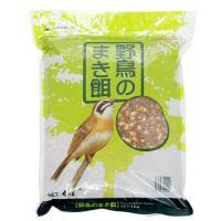 アラタ ワンバード アミーゴ 野鳥のまき餌 4kg 鳥 フード 餌 えさ 種 穀類 お一人様5点限り