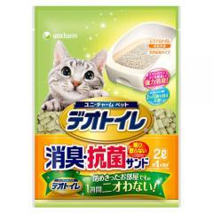 デオトイレ 飛び散らない消臭・抗菌サンド 2L 3袋入り 猫砂 ゼオライト シリカゲル お一人様2点限り