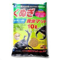 昆虫マット・添加剤