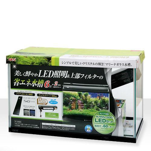 お一人様1点限り GEX マリーナ600 LEDセット 水槽セット 沖縄別途送料