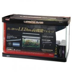 GEX ラピレスRV60GT LEDセット 水槽セット アクアリウム お一人様1点限り 沖縄別途送料
