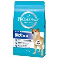 プロマネージ 成犬用 柴犬専用 1.7kg ドッグフード