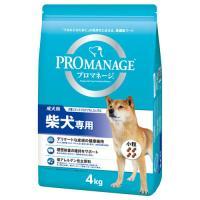 プロマネージ 成犬用 柴犬専用 4kg ドッグフード