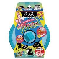 ドギーマン フライングディスク フワッピー S 室内用 超小型犬用 犬 おもちゃ