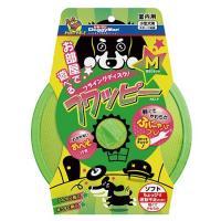 ドギーマン フライングディスク フワッピー M 室内用 小型犬用 犬 おもちゃ