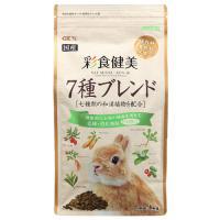 GEX 彩食健美 7種ブレンド 1kg うさぎ 補助食品 フード 国産 ジェックス