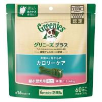 グリニーズ プラス カロリーケア 超小型犬用 1.3~4kg 60本 正規品 犬 おやつ デンタルケア ガム ドッグフード
