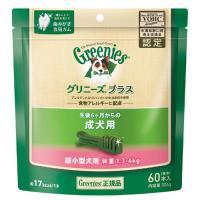 グリニーズ プラス 成犬用 超小型犬用 ミニ 1.3~4kg 60本 正規品