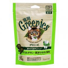 グリニーズ 猫用 グリルチキン・西洋マタタビ風味(キャットニップ)70g 正規品