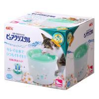 GEX ピュアクリスタル 複数飼育猫用 2.3L ガーリーグリーン 猫用 循環式給水器