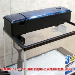 コトブキ工芸 kotobuki スーパーターボ トリプルボックス 450 45cm水槽用上部フィルター