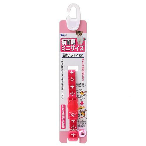タ-キ- ねこモテ NM カラット柄猫首輪ミニ ピンク 猫