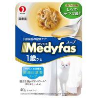 メディファス スープパウチ 1歳から成猫用 しらす・かつお節入り 40g 48袋入