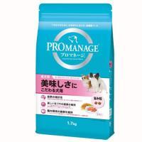 プロマネージ 成犬用 美味しさにこだわる犬用 1.7kg 1箱6袋入り 沖縄別途送料