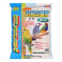 エクセル おいしい小鳥の食事 皮むき 3.6kg 国産 鳥 フード えさ 餌 2袋入り お一人様3点限り