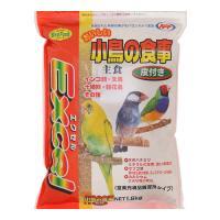 エクセル おいしい小鳥の食事 皮付き 1.8kg 鳥 フード えさ 餌 2袋入り お一人様6点限り
