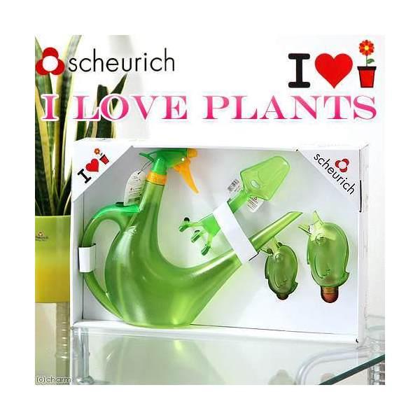 scheurich シューリッヒ I LOVE PLANTS ギフトセット