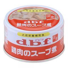 デビフ 鶏肉のスープ煮 85g 正規品 国産 ドッグフード