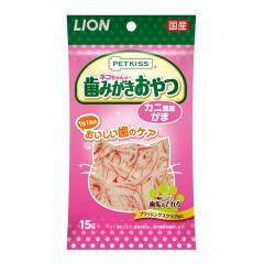 ライオン ペットキッス オーラルケア カニ風味かま 15g 国産