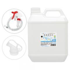 お試しお買得! 人とペットにやさしい除菌消臭水 4L 高性能ホースノズルセット
